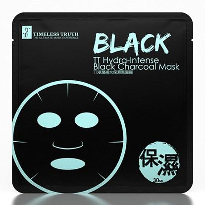 TT_Masks_Charcoal_HA_large.jpg